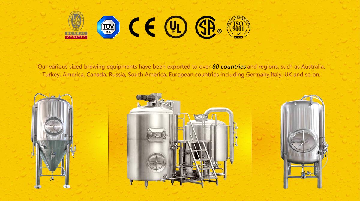 china-brewery-equipment