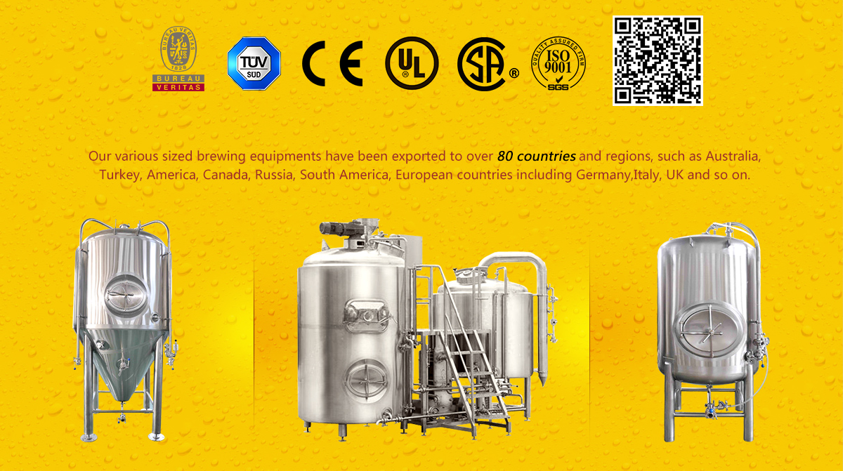 china-brewery-equipment